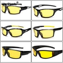 WBL очки ночного видения, очки с антибликовым покрытием, поляризованные солнцезащитные очки для вождения, желтые линзы, UV400, защита для водителя, солнцезащитные очки