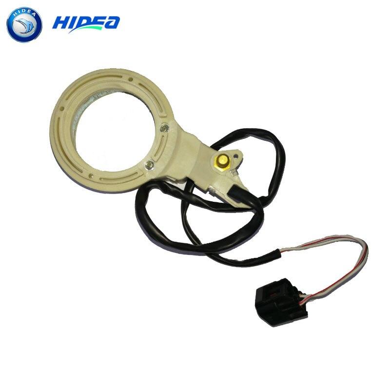 Soporte pulsador para Motor de barco Hidea 40F