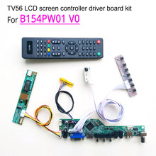 For B154PW01 V0 laptop LCD screen 15.4″ 30pin LVDS CCFL 1440*900 60Hz 1-lamp HDMI/VGA/AV/USB/RF TV56 controller driver board kit
