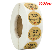 1000pcs Natural Kraft olive round thank you Stickers seal labels for celebrating with us stickers and stationery sticker