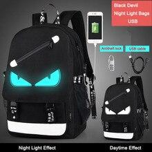 Дропшиппинг Мода 2017 г. Для мужчин Для женщин мальчика ночник мультфильм Школьные сумки Защита от кражи рюкзак с Бесплатная линия USB + Anti-Theft замок