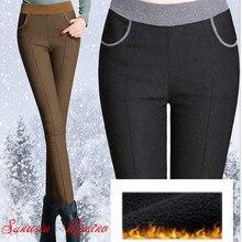 xxl プラスサイズの女性服の 2018 ファッションブランドズボン女性冬の高品質パンタロン暖かいパンツ