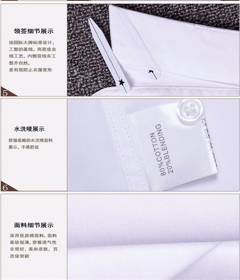luxury Men dress shirt -12