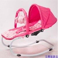 Многоцелевой портативный Детская безопасность качающаяся кровать шезлонг колыбели