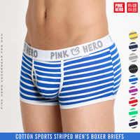 Pink Hero Men Male Underwear Men boxers Plain Cotton Boxer Shorts Panties Brand Clothing Cueca Cuecas Boxer U Convex Pouch