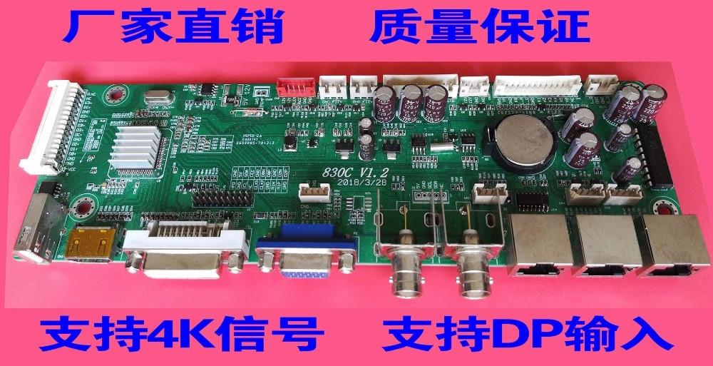 830C Splicing Screen Drive Board 4K Splice Board DP Signal Board SDI Signal Board U Disk Upgrade To Play 180 Inverted Screen