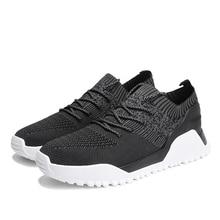 Летние кроссовки для бега Мужская обувь Молодежная Дикая мода