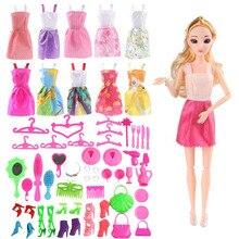 Набор Кукол Toyss кукла для хобби, набор кукол, подарок для девочки, розовая юбка, одежда, игра, дом, игрушка, обувь, очки, сумочка, платье