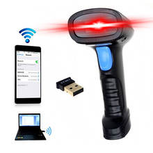 Blueskysea BW3 Wireless Bluetooth Handheld Barcode Scanner EAN UPC USB Laser Reader Code Scanner For Android IOS
