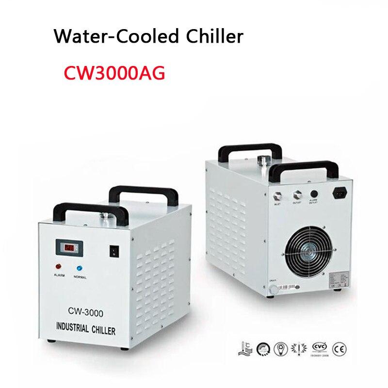 Refroidisseur d'eau d'air de l'industrie CW3000 lampe à LED unité de refroidissement de l'eau de solidification UV 220 V 50 HZ CW3000AG