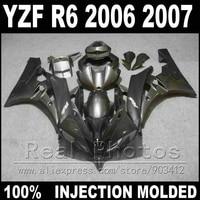 7 gifts body kit for YAMAHA R6 fairing 06 07 Injection molding dark gray 2006 2007 YZF R6 fairings