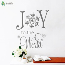 YOYOYU Wall Decal Quotes Joy To The World Vinyl Art Stickers Holiday Merry Christmas Home Decoration Modern Decor DIY CT802