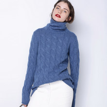 Mujer otoño invierno largo vaquero grueso azul gris cachemir suéter mujer Ugly Navidad cuello alto suéter mujer Cable Knit Jumper(China)