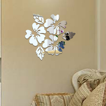 2020 Flower Pattern Wall Sticker Home Decor 3D Wall Decal Art DIY Mirror Wall Stickers Living Room Decoration Silver/Gold jan3 1