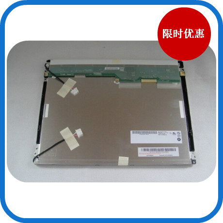 AUO 12.1 inch LCD screen G121SN01 V0 V1's industrial V3 genuine good delivery test a065vl01 v3 lcd screen