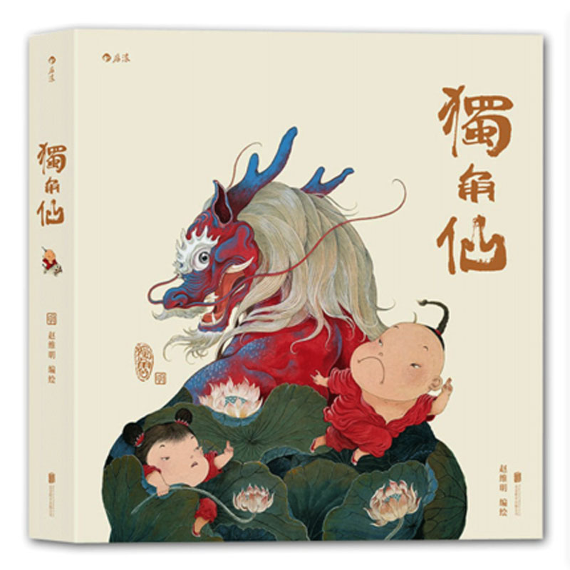 Chinese Cartoon Story Book Funny Picture Novel Chinese Classical Style Comic Books By Zhaoweiming