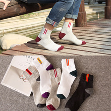 Hot Sale High Quality Men Socks  Foot Compression For Heel Spurs Arch Pain Comfortable Venous New