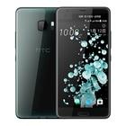 Original HTC U Ultra Mobile Phone 4GB RAM 64GB ROM Snapdragon 821 4G LTE 5.7Inch 2560x1440px Quad Core Android 7.0 3000mAh NFC