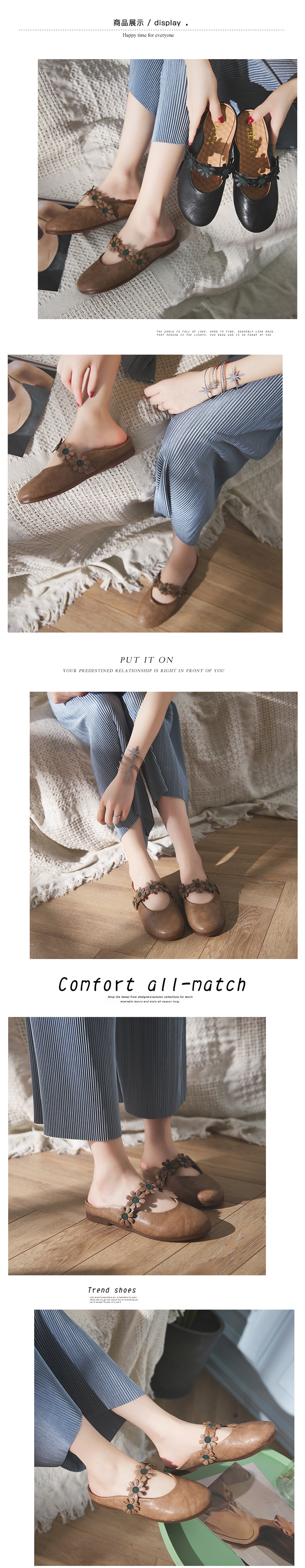 Women's Summer Shoes Baotou 2018 Summer Flower Sexy Sweet Comfortable, Casual Flat Bottomed Women's Leather Shoes6.15 5