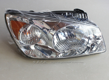 for Kia Cerato old headlight front headlight assembly headlamps