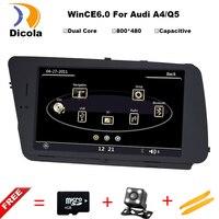 Для Audi A4 A4L Q5 2009 2013 автомобильный DVD навигация Мультимедиа Bluetooth Монитор MP3 USB SD Aux в IPod DVR заднего вида руль