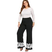 Plus Size 5XL Floral Lace Crochet Pants Capris Women Elastic High Waist Wide Leg Loose Trousers