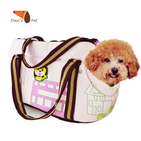 Pet Cat Dog Carrier Travel Tote Shoulder Soft Fabric Bag Purse Built In Lock Design Collapsible