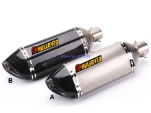 PHULEOVEO Inlet 51mm Length 420mm Motorcycle Carbon Fiber Exhaust Muffler Pipe Motorbike Mufflers Exhaust Escape with DB Killer