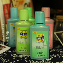 By glycerol, 75g three optional message delivery is not random domestic skin care products brand
