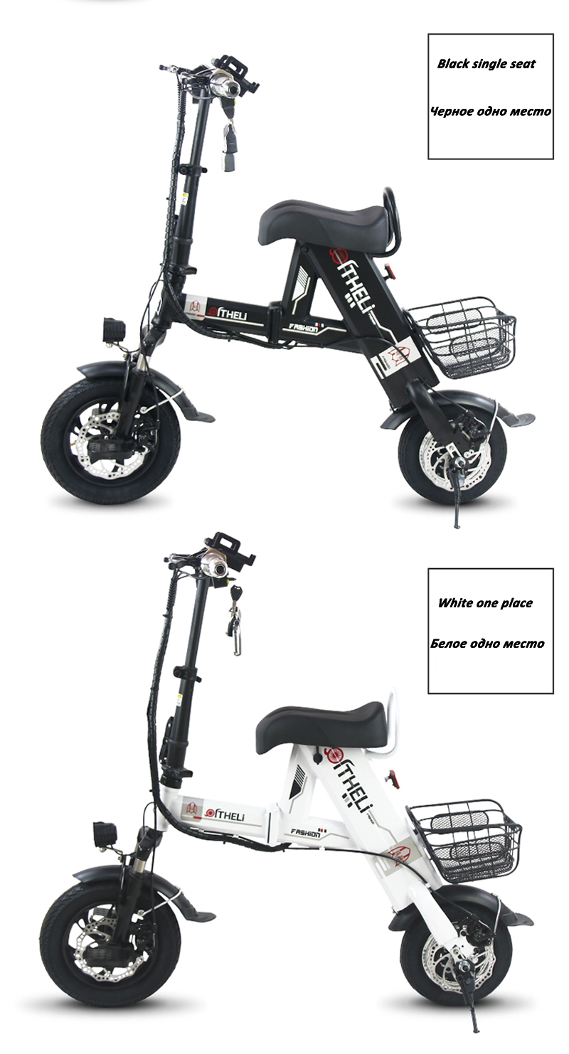 Flash Deal folding electric bike parent-child electric bicycle 12inch 2 people Folding portable ebike lithium battery electric bicycle 11