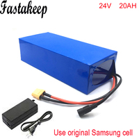 Rechargeable customized akku 24v 20ah lithium ion battery pack for scooter For Samsung cell