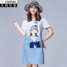 Summer Kawaii Dresses New Large Size Women Kawaii Dress For Fat Cotton Denim Cloth Color Gradient Dress Plus Size Women Clothing