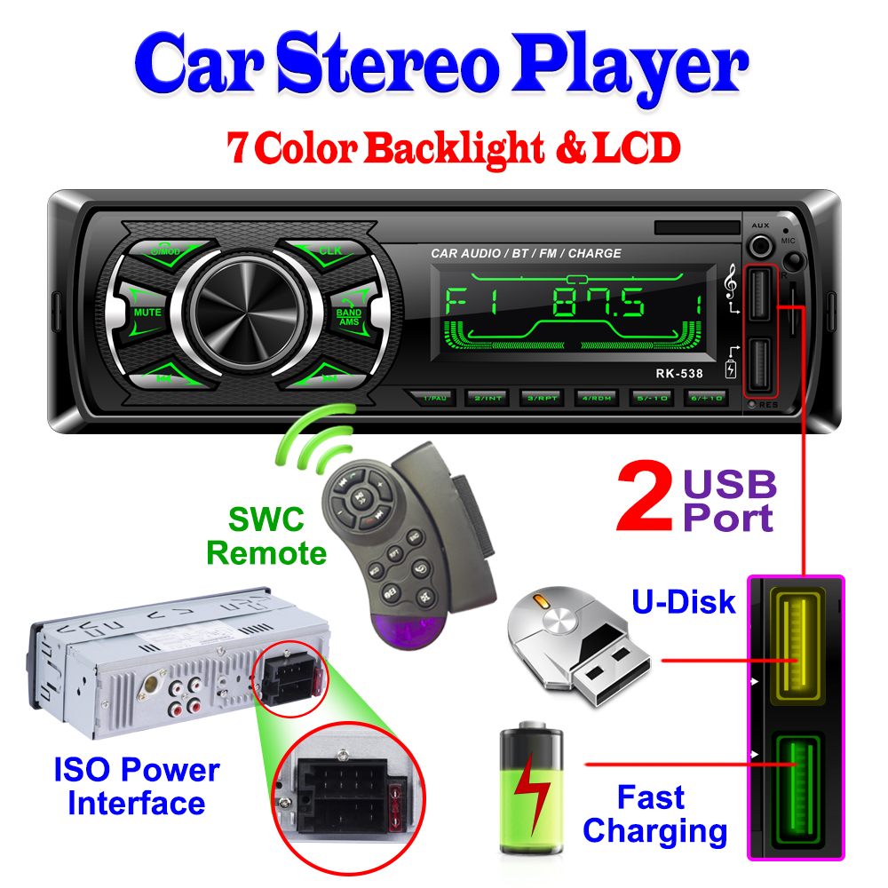 RK 538 Charger Two USB Car Radio FM 12V Fixed Front panel Car Audio MP3 WMA