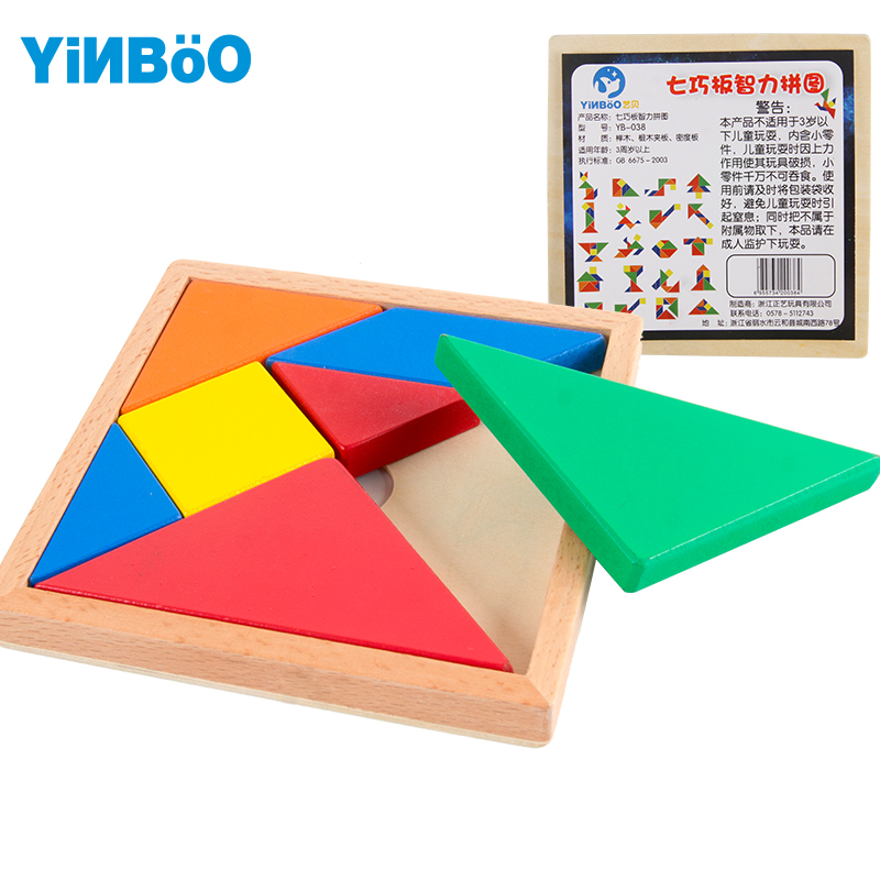 Wooden toys for children puzzle kids educational toy hama beads tangram gift for baby