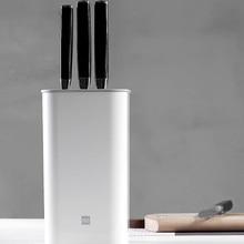 Youpin Huohou mutfak bıçağı standı takım tutucu çok fonksiyonlu alet tutucu bıçak bloğu ocak tüp raf Chromorph