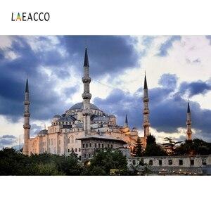Image 2 - Laeacco Muslimischen Moschee landschaft Architektur Porträt Szene Fotografischen Hintergrund Vinyl Fotografie Foto Studio Hintergrund Wand