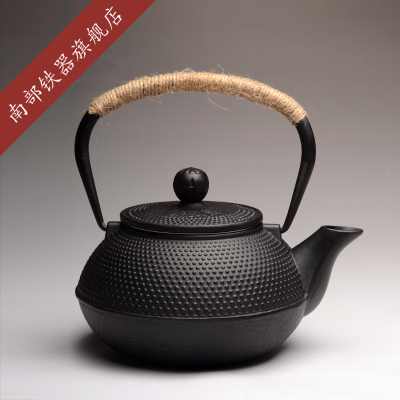 Authentic Japanese Cast Iron Teapot Set Tea Pot Tetsubin Kettle Drinkware 900ml Kung Fu Infusers Metal