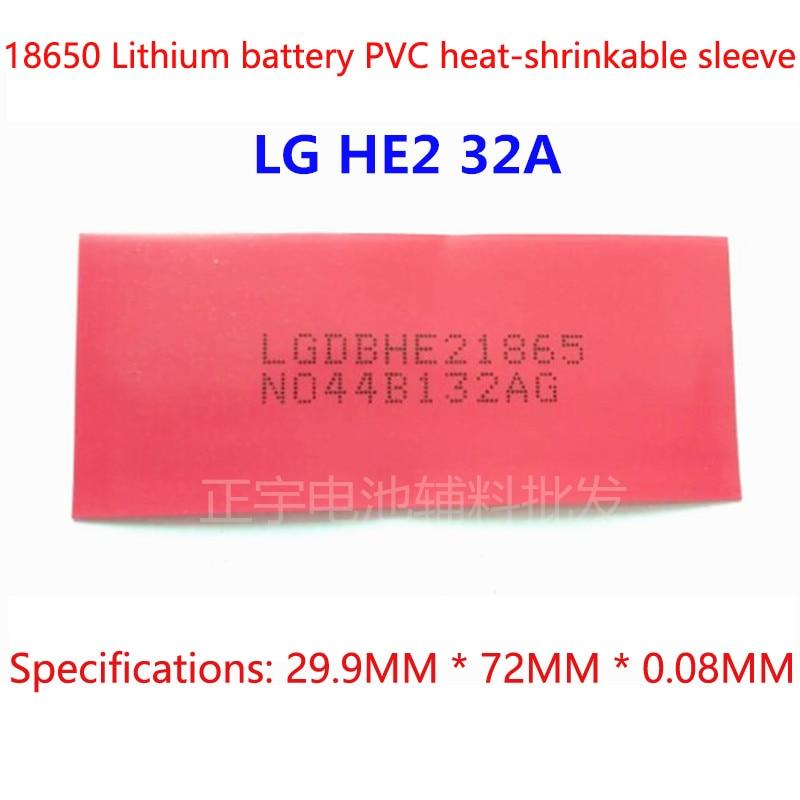 18650 bateria de lítio, PVC calor manga retráctil, pele de bateria, a capacidade da bateria, invólucro de embalagem de filme termoencolhível, 32A sh