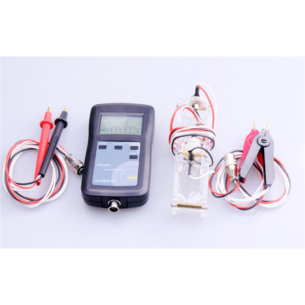 YR1035 Four wire high precision lithium battery internal resistance meter tester Quality detector 18650 dry battery