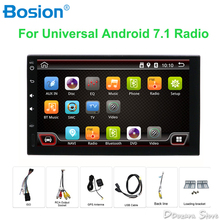 Quad core 2 din android 7.1 Universal Car Multimedia Player Car Radio Dvd Player Stereo 7 Inch Autoradio Gps Navigation Camera