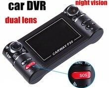 1080P Full HD Dash Cam Dual Cameras Car DVR 2.5