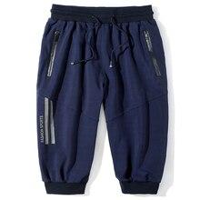130 кг можно носить мужские спортивные штаны 3/4 спортивные штаны новые трикотажные свободные спортивные штаны с карманами на молнии 7XL 8XL беговые штаны для бега