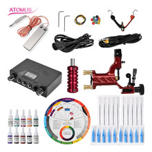 Tattoo Machine Liner Shader Complete Kit Rotary Motor Gun Professional Professional Set Pen Kit Complete Motor Kits Completed professional 2 gun tattoo machine complete kit set with carrying case