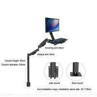 W815B Gas Spring Two Section Long Arm Full Motion Customized Floor/ Side Mount Keyboard Monitor Holder TV Mount Stand Working
