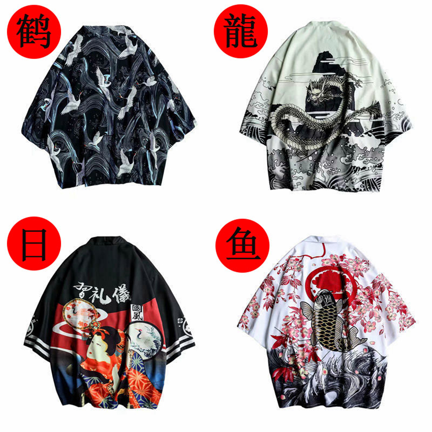 Samurai Crane Japanese Style Kimono Haori  Men Women Cardigan Chinese Dragon Traditional Japanese Clothing Asian Clothes Кимоно