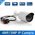 HD Bala IP Camera 4MP/3MP Ao Ar Livre Com POE 2592*1520/2048*1536 3.6 MM Lente CCTV Câmera de Segurança Em Tempo Real IR 20 M Night vision-