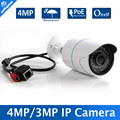 HD Bullet IP Camera 4MP / 3MP Outdoor With POE 2592*1520/2048*1536 3.6MM Lens CCTV Security Camera Realtime IR 20M Night-vision