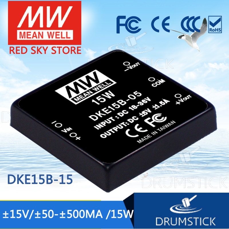 Advantages MEAN WELL DKE15B-15 15V 500mA meanwell DKE15 15V 15W DC-DC Regulated Dual Output Converter