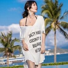 Свободный v-образный вырез праздничный купальник Женская одежда туристическая одежда на море длинная секция Пляжная футболка блузка большого размера