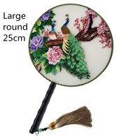 Большой 25 см круглые шелковицы Шелковый веер декоративные ручной работы двойной Вышивка Сучжоу ручки вентилятора Для женщин Роскошные рук